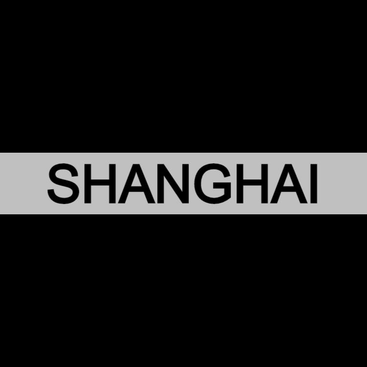 Shanghai - silver sign