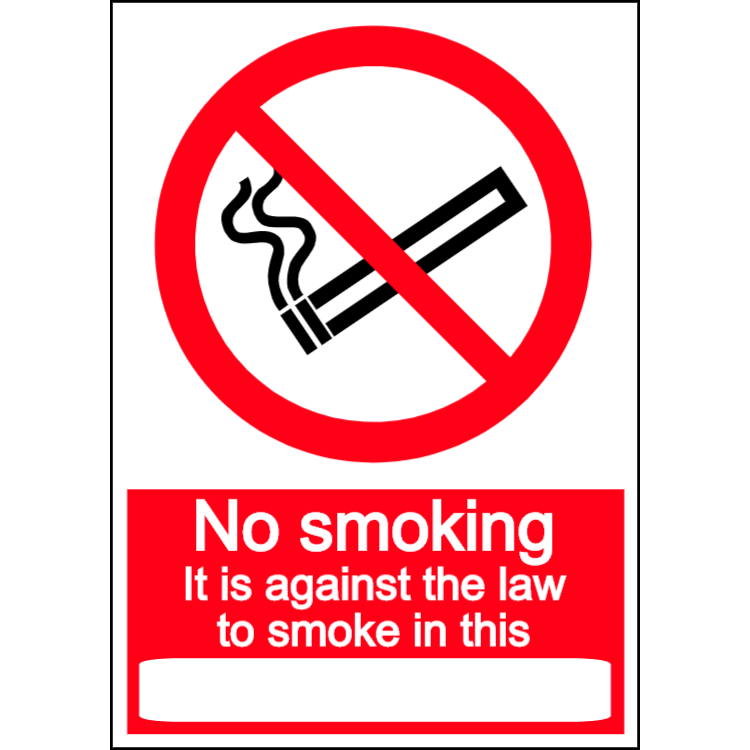 No smoking, it is against the law to smoke in this - portrait sign
