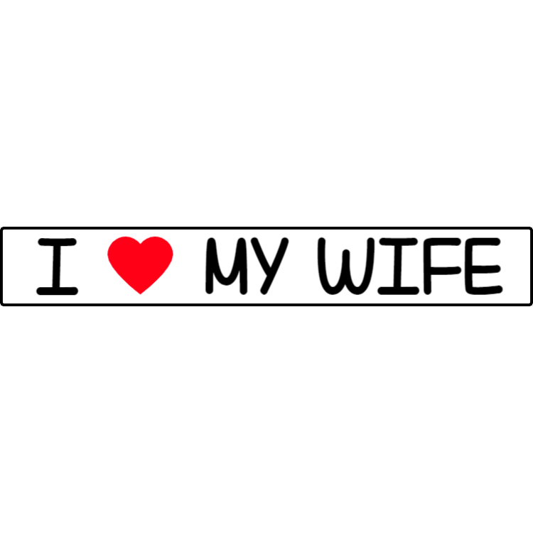 I love my wife sticker